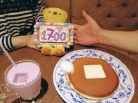 サプライズプレゼントです!プ・レ・ゼ・ン・ト♡ - 菓子と珈琲 ラランスルール 店主の日記。