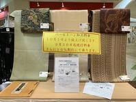 パールトーンお得情報と明日より開催のプチ企画のご案内 - 着物Old&Newたんす屋泉北店ブログ