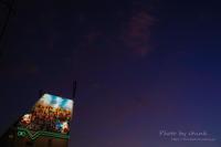 高砂、夜散歩 - チンク写真館
