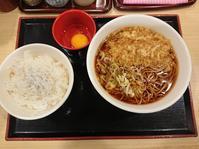 9/21 生蕎麦いろり庵きらく しらす玉子かけごはんセット ¥420 - 無駄遣いな日々