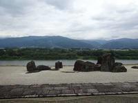 本楽寺の枯山水 - ライナスの電気毛布