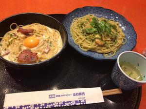 スパゲッティ食べすぎ - 仙台・幸町からふたたび写真日記