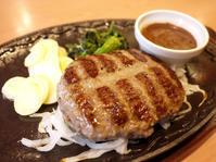 All Beef ハンバーグ ~デミグラスソース 【藤沢デニーズ(Denny's)】 - ぶらり湘南