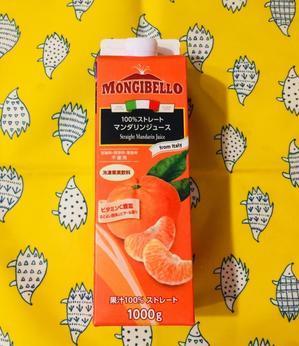 業務スーパー果汁100% マンダリンジュース イタリア産 - 業務スーパーの商品をレポートするブログ