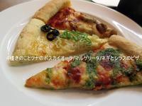 【ガーデンレストラン】9月のランチビュッフェはイタリアン - お散歩アルバム・・初夏の賑わい