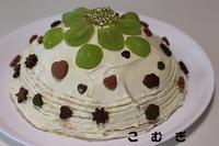 バースデーケーキ - パン・お菓子教室 「こ む ぎ」