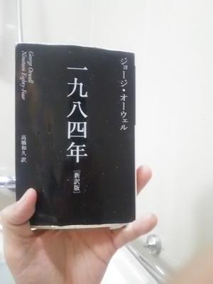 おはようございますっ!! - 気まぐれにどうでしょう ~下野紘公式ブログ~
