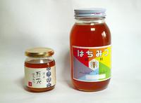 ヤフオク!で蜂蜜を落札!! - 素奈男のお気楽ブログ