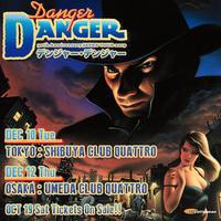 Danger Dangerの来日公演が12月に東京/大阪で決定 - 帰ってきた、モンクアル?