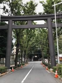 金王八幡宮と渋谷城址 - 青山ぱせり日記