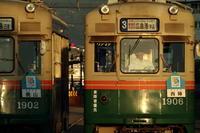 移籍組 - まずは広島空港より宜しくです。