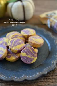 Halloweenマーブルクッキー - *sheipann cafe*