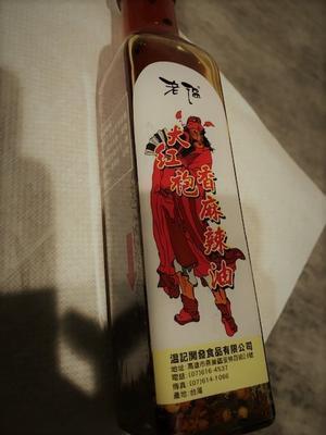 ピリピリっと - chinois chic
