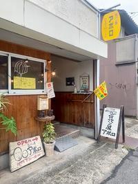 9/21(土)ラン→スイム→ラン☆ - きりのロードバイク日記