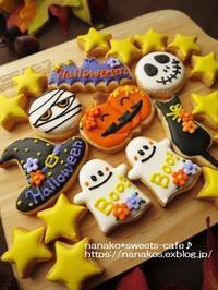 ハロウィンアイシングクッキー - nanako*sweets-cafe♪