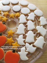 ハロウィン*オバケ - nanako*sweets-cafe♪