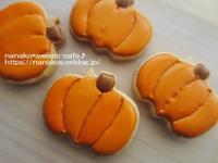 かぼちゃのアイシングクッキー *ミニかぼちゃ - nanako*sweets-cafe♪