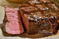 パースでお肉♪「The Meat&Wine Co」でオーストラリアの恵みを堪能 - ワタシの旅じかん Go around the world!