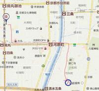 京都女子一人旅・六波羅蜜寺~お漬物天ぷら膳 - 月の旅人~美月ココの徒然日記~