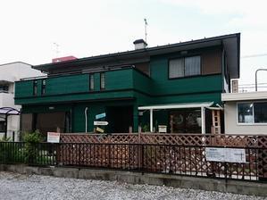 かなめカフェ(滋賀県東近江市八日市町) - 石川のおいしーもん日記