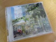 アルバムご紹介 - ピアノ弾き語りシンガーソングライターSachikoSongの太陽がいっぱい