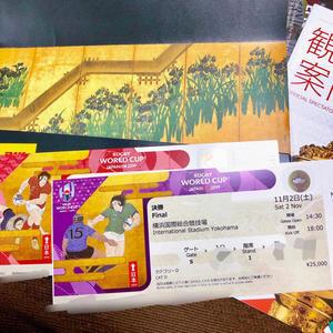 ラグビーワールドカップ2019日本大会 競技場観戦は飲食物持ち込み不可ですって。どうしましょう…。#RWC2019 - あれも食べたい、これも食べたい!EX