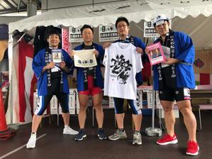 2019岐阜記念 2日目 - FMマコト ケイリン・ステーション