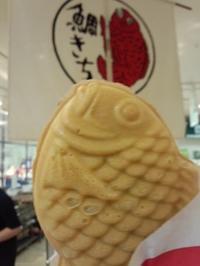 東北展鯛きちのうす皮たい焼き(牛タンカレー、ずんだ餅) - 東京ライフ