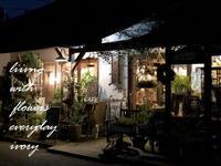 〜明日も元気に営業です〜♬ -  Flower and cafe 花空間 ivory (アイボリー)