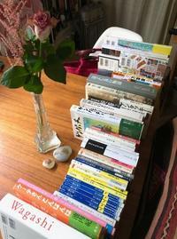 本の旅支度 - 海の古書店