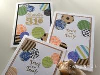 Let's create a weekly card & show off! #35 ハロウィンカード2019#1 - てのひら書びより