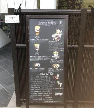金沢で美味 - Down Hill and Up