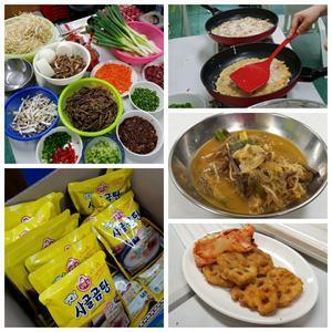 韓国料理教室☆ユッケジャン(牛肉と野菜の辛いスープ) - キューニーの食卓