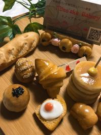 『ミノッアカベーカリー』さんです。 - nature marche in手づくりフェア広島