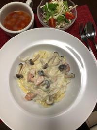 鮭ときのこのクリームスパゲティ - 庶民のショボい食卓