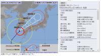 台風17号 - 20140427