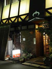 喫茶店のソファーで呑む酒、最高!伊那呑み歩き3軒目『門・やません』 - 三毛猫酒場で朝から酎ハイ。。