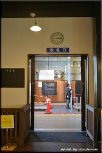 道の駅「あびら D51ステーション」(2) - 北海道photo一撮り旅
