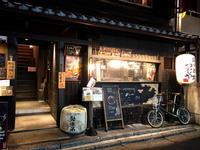 京都 炭火串焼つじや 四条御幸町店 - プリンセスシンデレラ