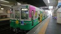 夏休み5日目高松琴平電気鉄道@香川県 - 963-7837