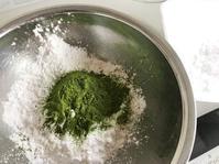 青豆の温サラダの作り方(ネタ) - peu frequente