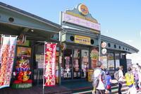 函館 『ラッキーピエロマリーナ末広店』 - 食べたものなど