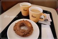 恒例!ミスドでお茶Time@大阪/昭和町 - Bon appetit!