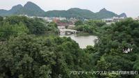 455. 半端ない / 両江四湖 - 世界の建物 awesome1000