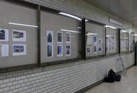 写真とコトノハ展・馬喰横山駅開催中です - 風と光の散歩道、有希編2a
