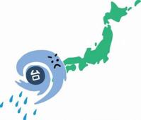 9月23日台風・・・ - さ・ん・ぽ道