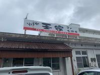 201909 沖縄名護旅 (4・終) 沖縄そば - ジョージ3のぐうたら日記 2