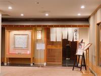 長崎食べんば⑥ホテルニュー長崎の絶品グルメ - Yucky's Tapestry