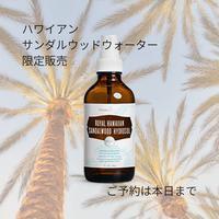ご注文は本日まで - aloha healing Makanoe
