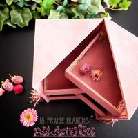 『ももいろ マジックボックス』 - 埼玉カルトナージュ教室 ~ La fraise blanche ~ ラ・フレーズ・ブロンシュ